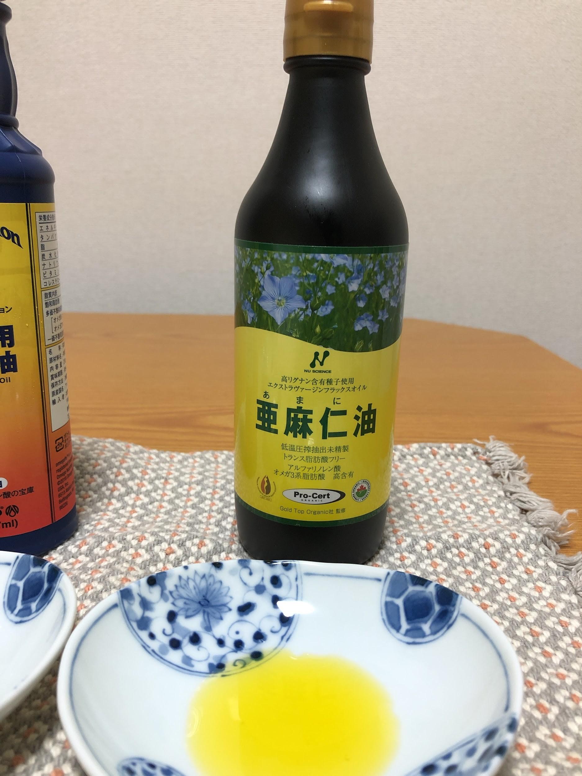 ニューサイエンス 亜麻仁油の瓶