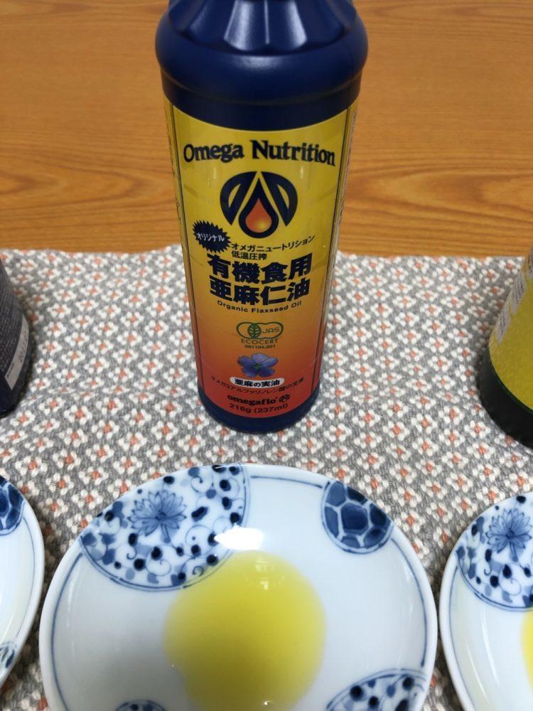 食用有機亜麻仁油の瓶