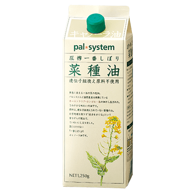 パルシステム圧搾一番しぼり菜種油