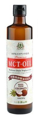 仙台勝山館 MCTオイル 360gボトルのパッケージ