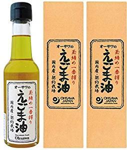 オーサワ玉締め一番搾りえごま油(焙煎)