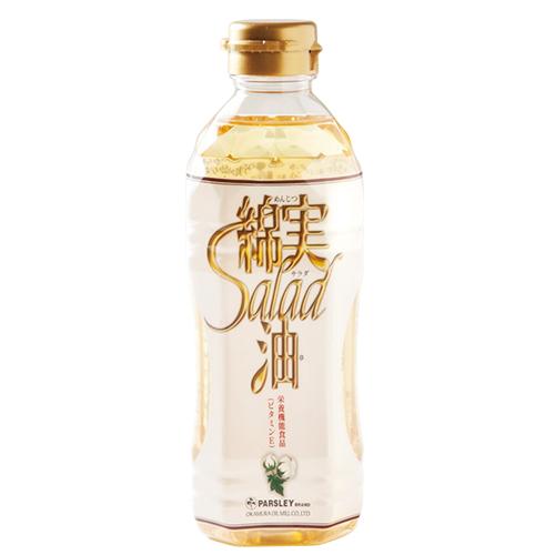 岡村製油「綿実サラダ油400g」のパッケージ