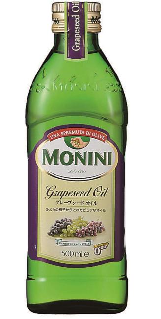 モニーニ グレープシードオイルのパッケージ