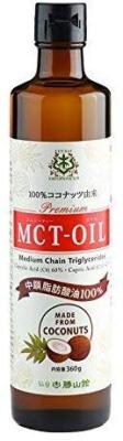 仙台勝山館MCTオイルのパッケージ