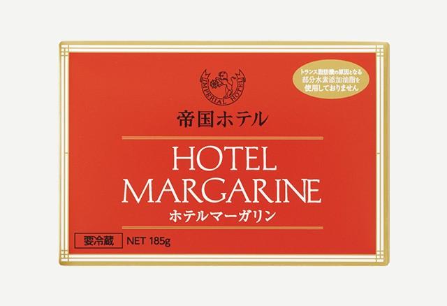 帝国ホテルマーガリンのパッケージ