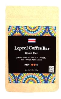 Lepeel Coffee Bar「スペシャルティコーヒー コスタリカ」