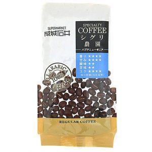 成城石井スペシャルティコーヒー シグリ農園パプアニューギニア